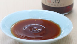 スローフード物語 vol.17 鮭醤油