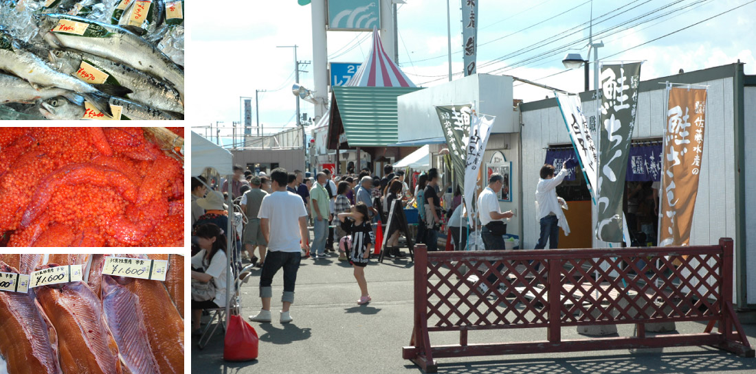 佐藤水産の 鮭の里まつり2016 会場イメージ