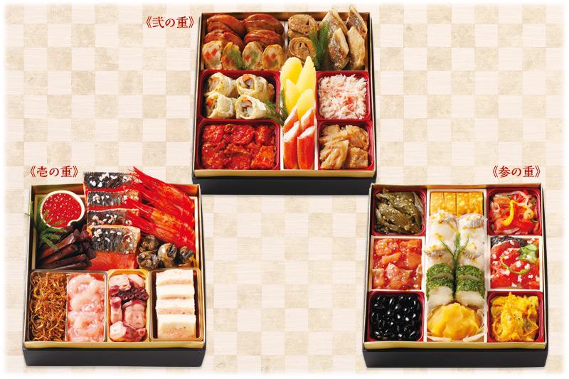 三段重おせち料理 「潮(うしお)」
