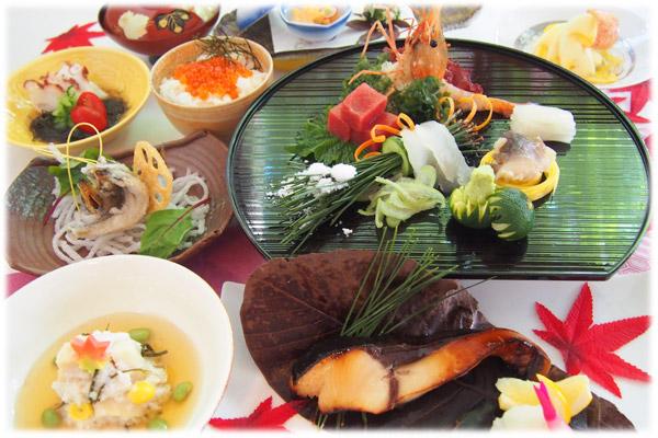 山茶花コース 7,000円