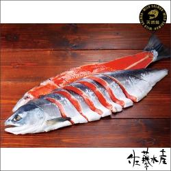 北洋産紅鮭 [ 甘塩 ]