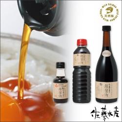 鮭醤油 [ さけしょうゆ ]